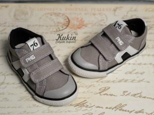 Zapatillas grises niño Primigi