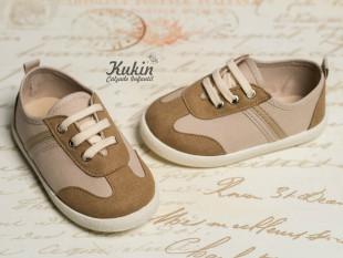 Zapatillas niño loneta beige